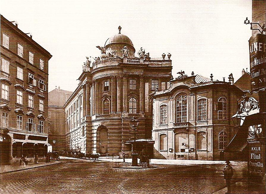 Старый Бургтеатр на Михайловской площади (конец XIX в.)