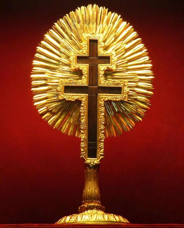 Реликварий с фрагментом Животворящего креста