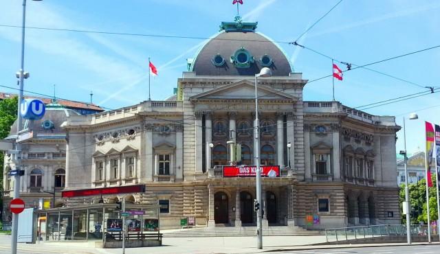 Фолькстеатр – театр, созданный по инициативе жителей Вены