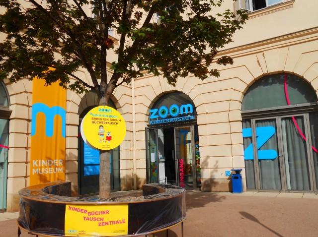 Детский музей  Zoom
