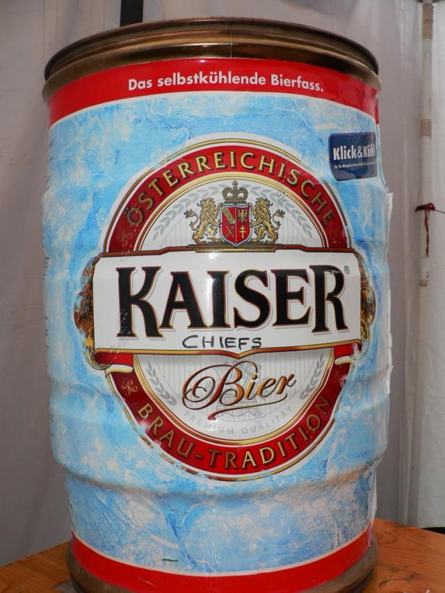 Пиво Kaiser