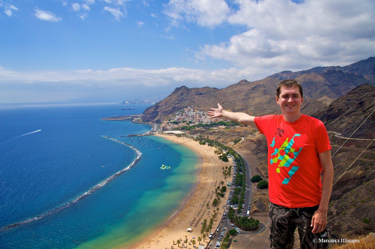 Поездка по Северу Тенерифе