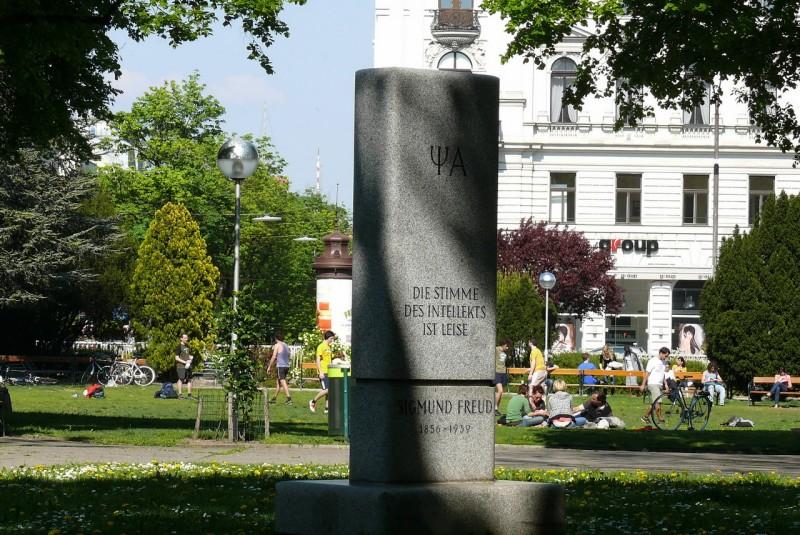 В парке Зигмунда Фрейда