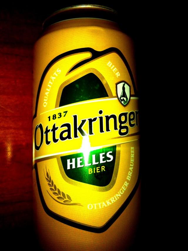 Ottakringer - крупнейший пивной производитель