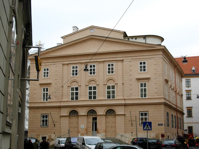 Архив Венского университета
