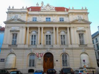 Австрийская академия наук