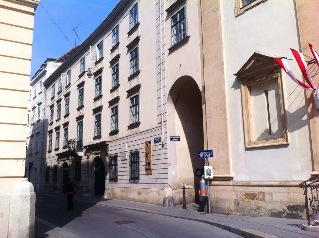 Первое здание университета (Domus Universitatis)