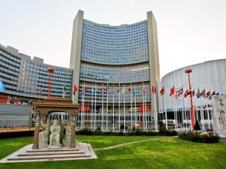 Венский международный центр – комплекс ООН-Сити