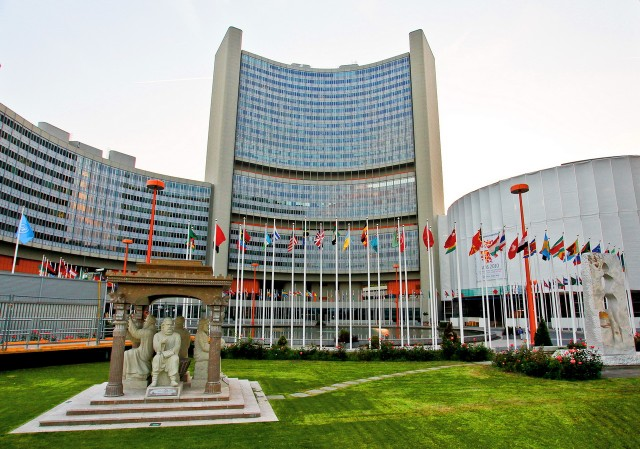 Город ООН