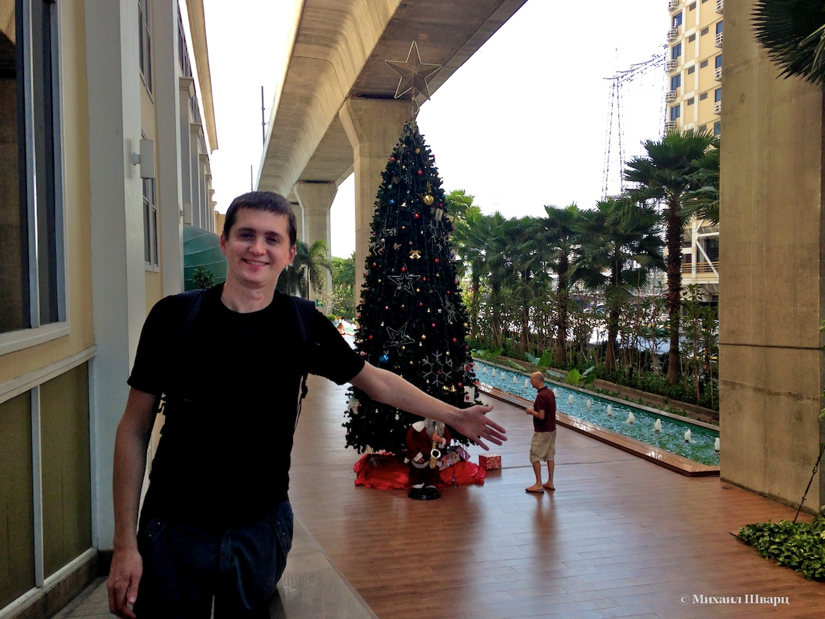 День в Бангкоке и отель за 480 бат