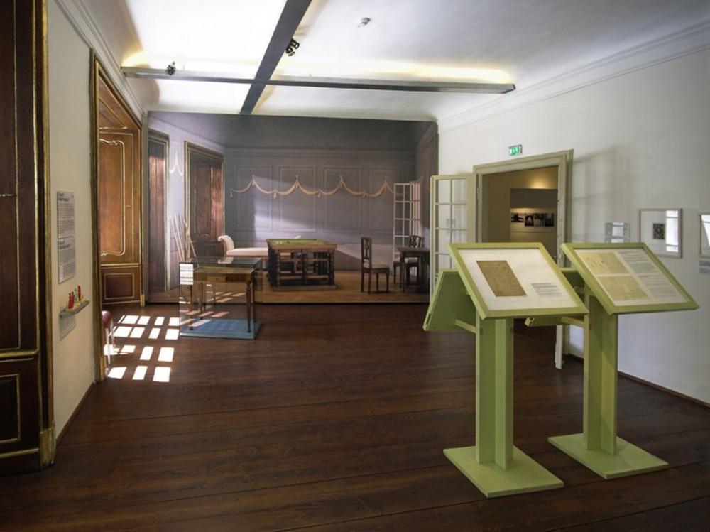 Дом Моцарта (MozartHaus)