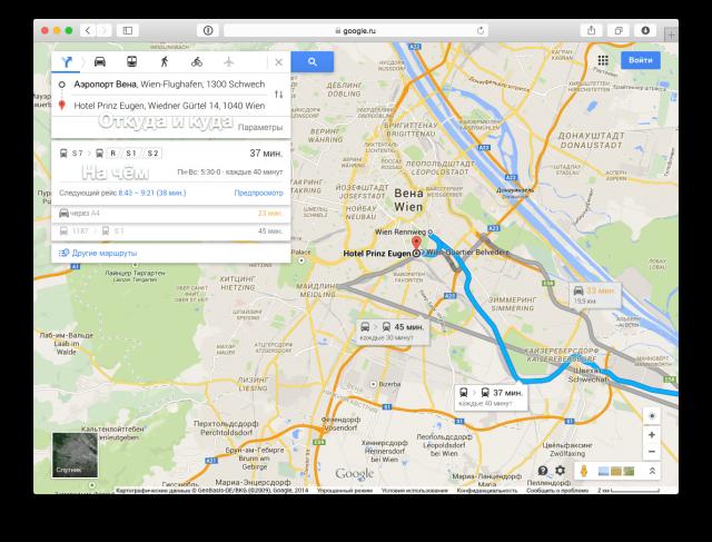 Маршрут на google maps