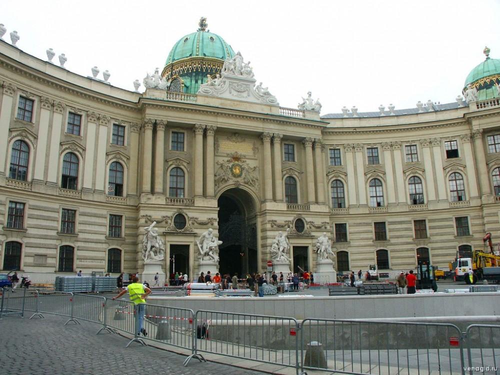 Крыло Святого Михаила (Michaelertrakt) дворца Хофбург