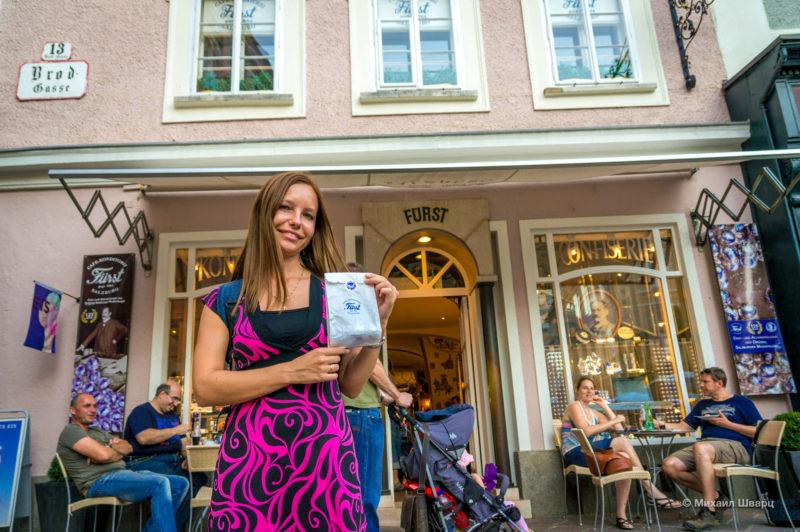 Cafe Fürst