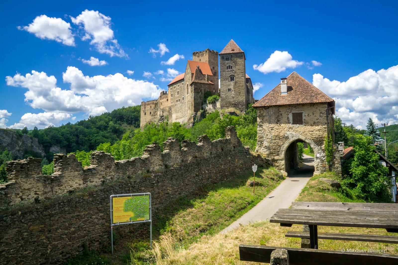 Крепость Хардегг