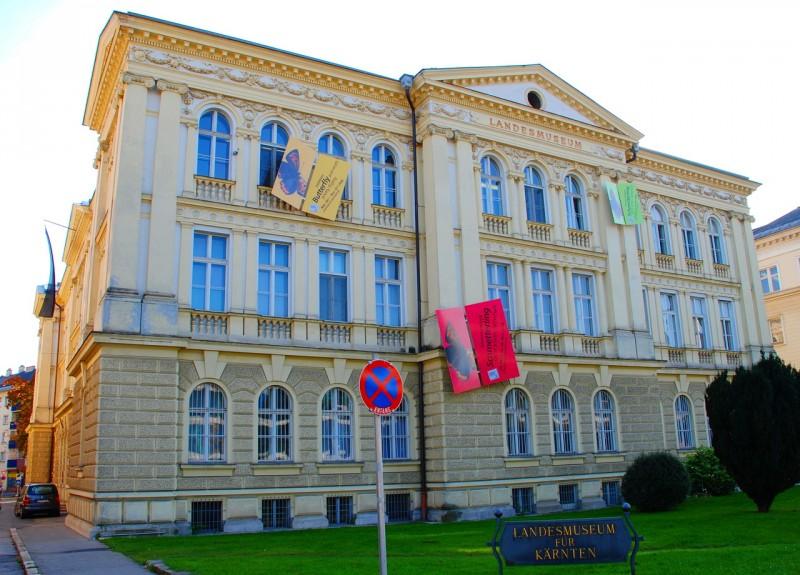 Музее Каринтии