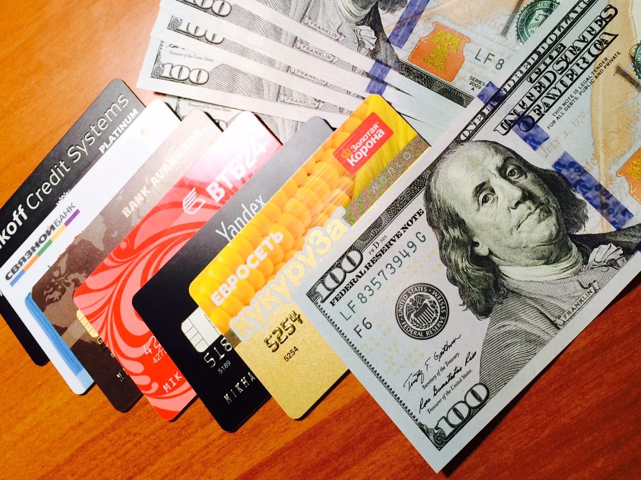 Обмен $ и € по курсу ЦБ и рублевая карта для путешествий