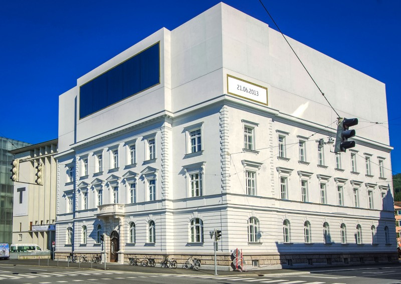 Государственный музей Форарльберг