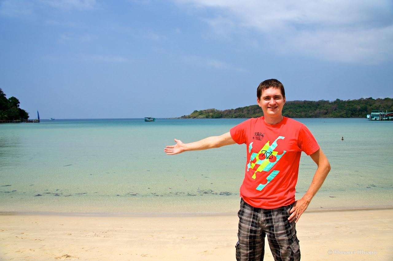 Поездка в Таиланд: что почём?
