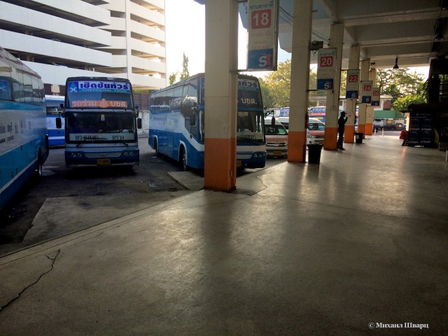 Автобусы на вокзале