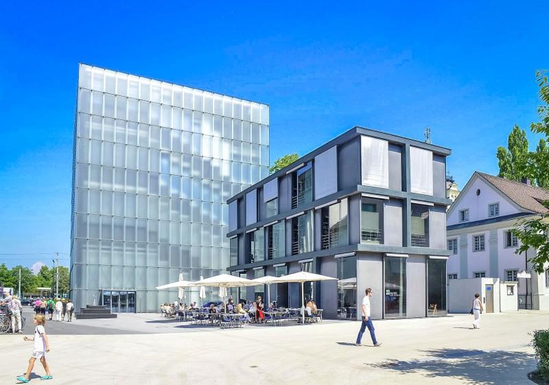 Дом Искусств (Kunsthaus)