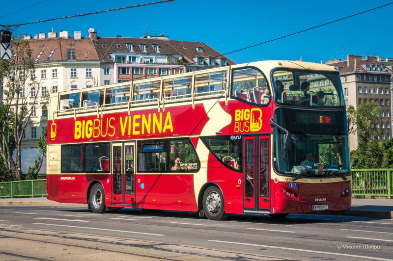 Двухэтажный экскурсионный автобус Автобус Big Bus Tours Vienna