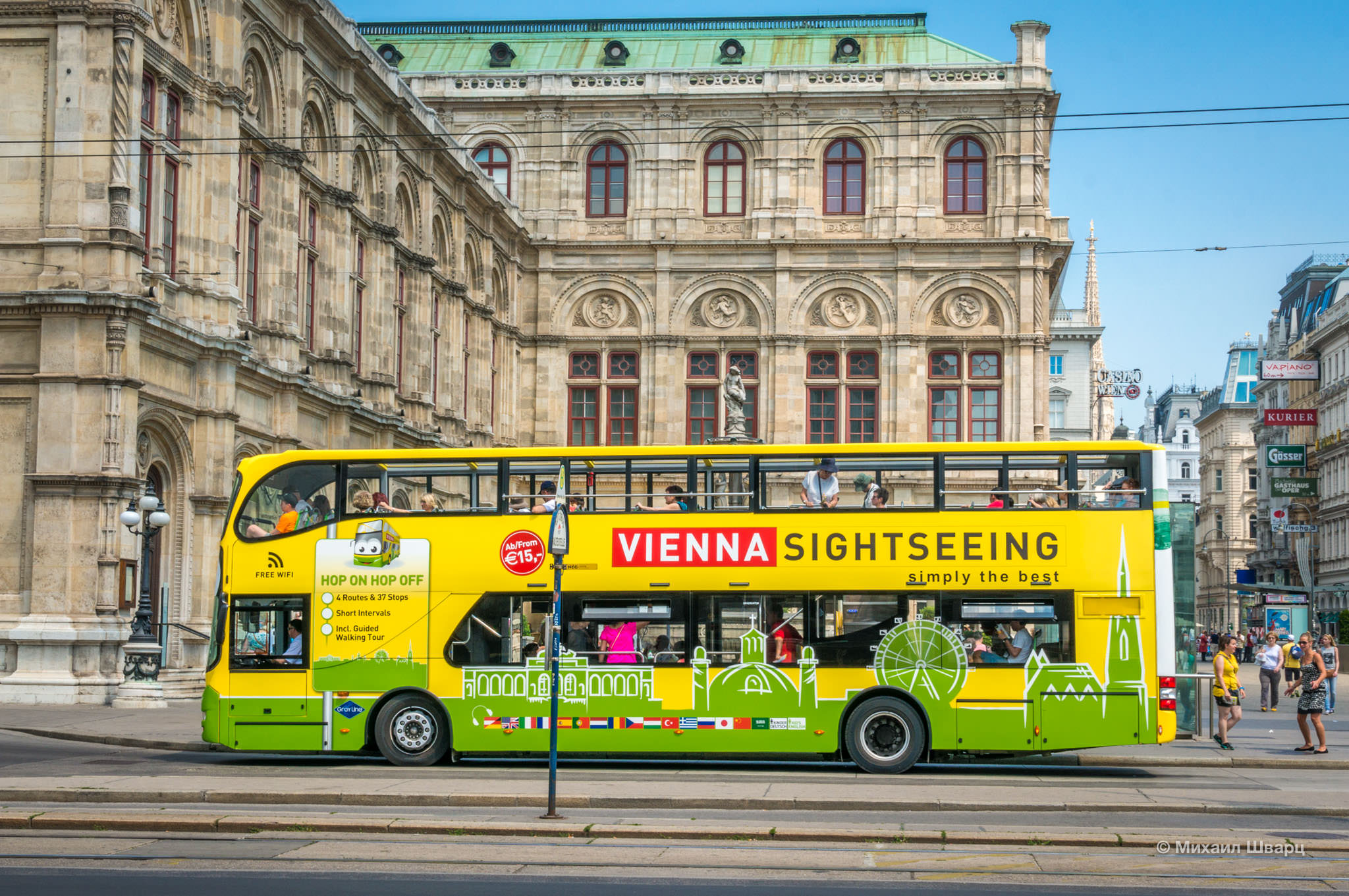 15 советов туристам в вене путеводитель от михаила шварца