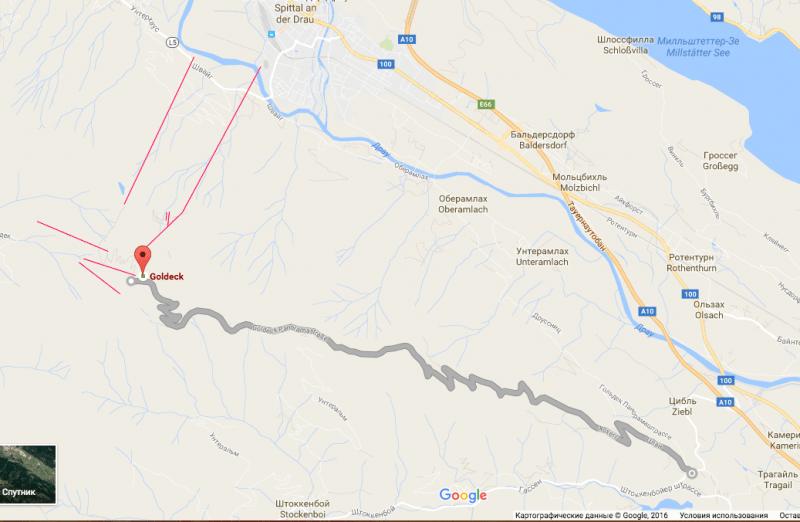 Панорамная дорога Гольдек