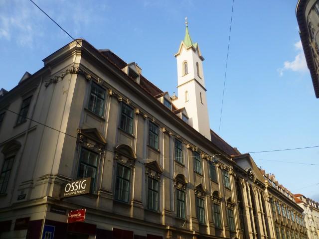Церковь Тевтонского ордена