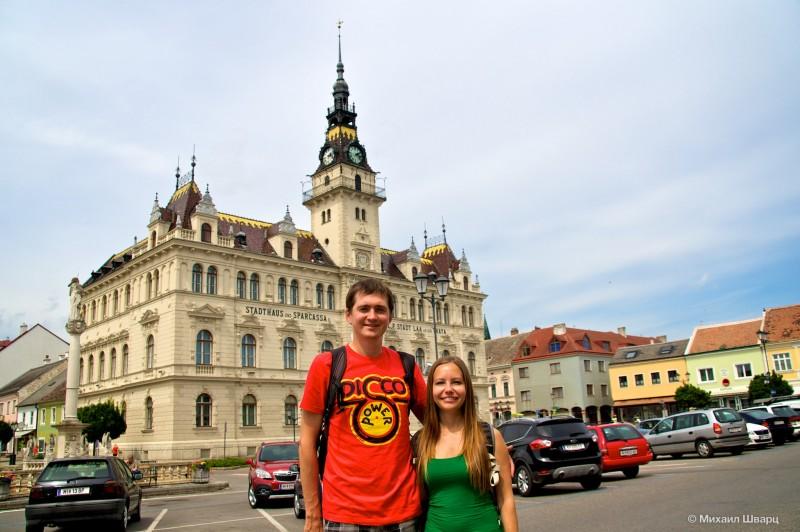 На площади Stadtplatz в Лаа