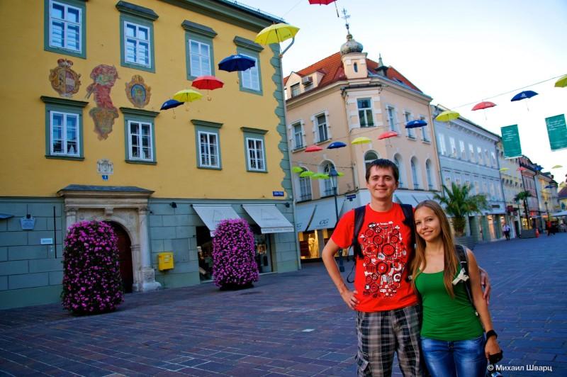 Мы в Клагенфурте