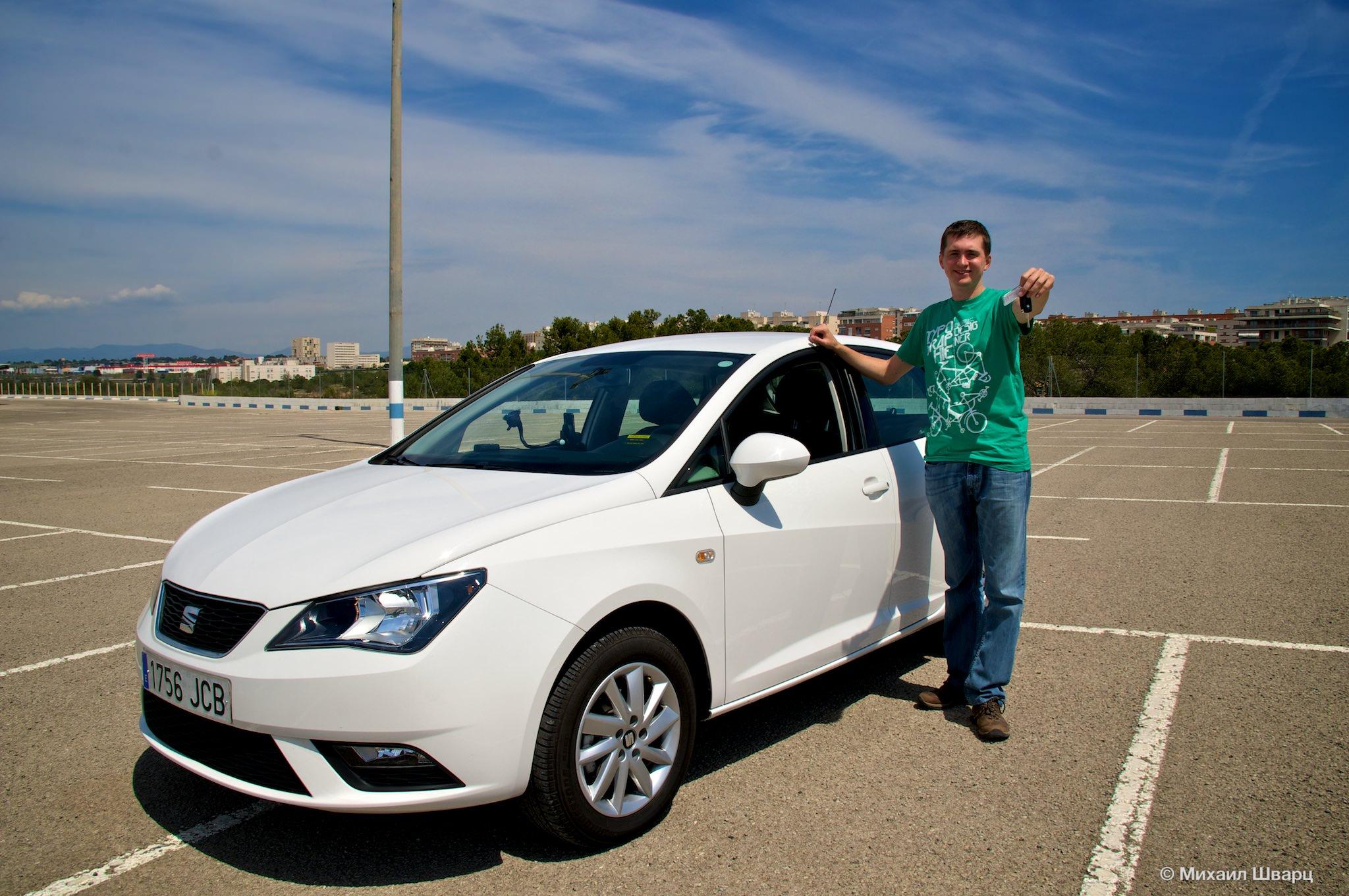 Аренда авто в Валенсии