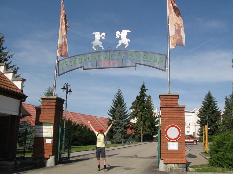 Поездка в на пивоваренный завод Велке Поповице