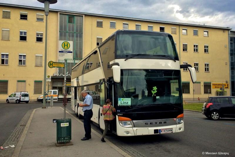 Автобус до Линца