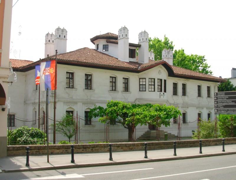 Дворец княгини Любицы