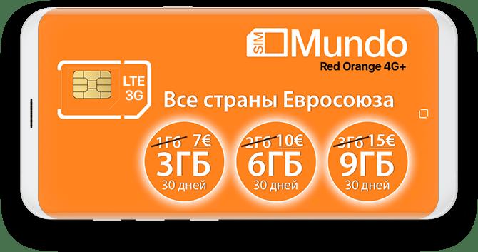 Симка Orange Es с тарифом Mundo