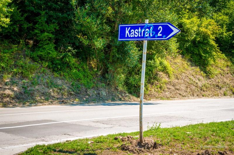 Встретилась деревенька Кастрат