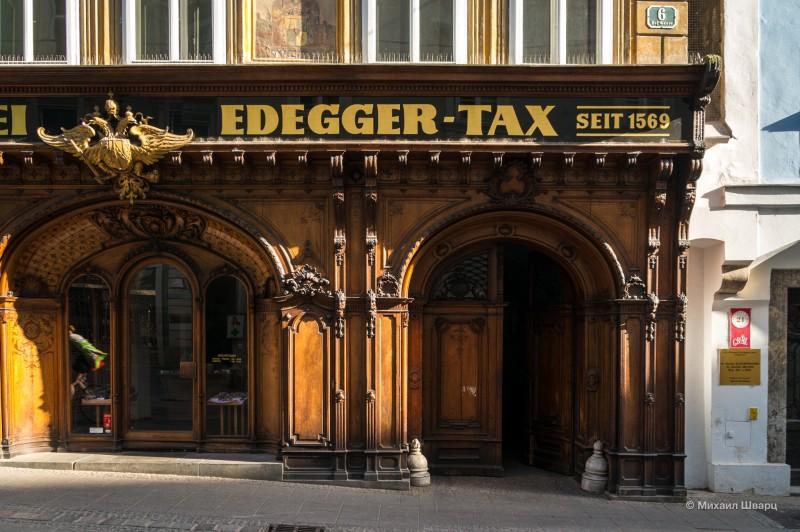 Придворная пекарня Эггер-Такс