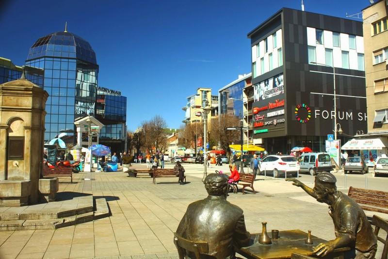 Город Ниш