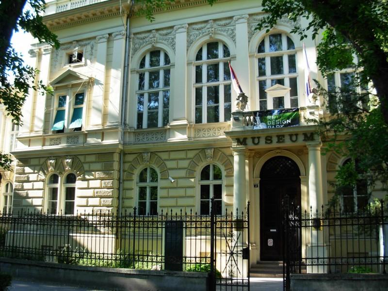 Музей края Воеводина