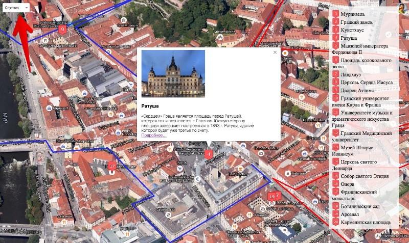 Карта прогулки по Грацу