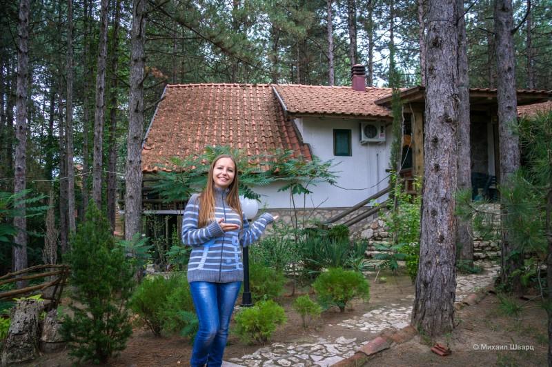 Guesthouse Bajka