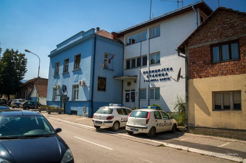 Отделение полиции