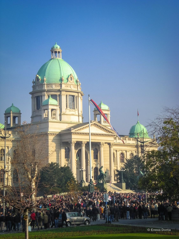 Здание Национального собрания Республики Сербии