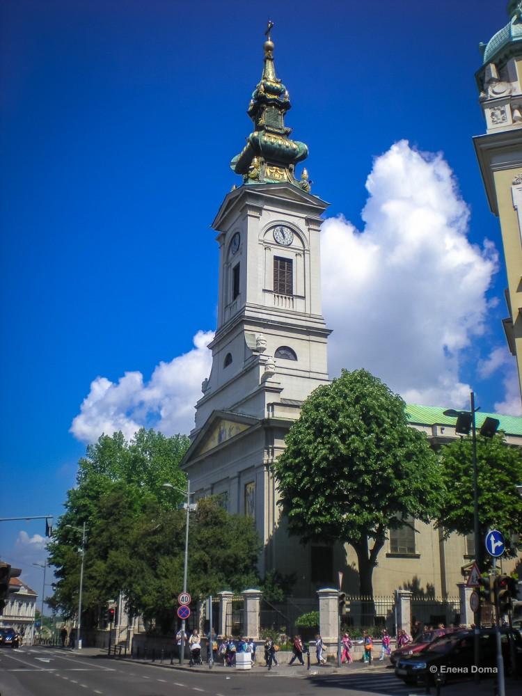 Кафедральный соборБелграда