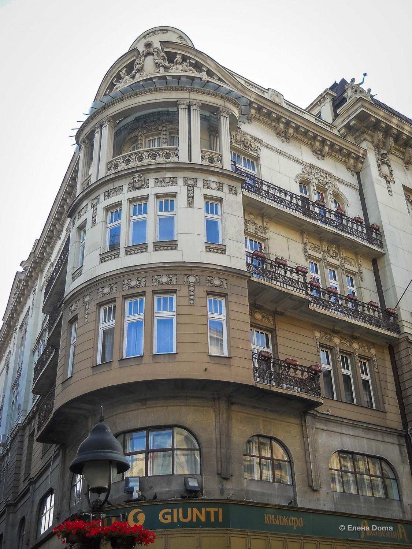 Здание Сербской Академии Наук и Искусств