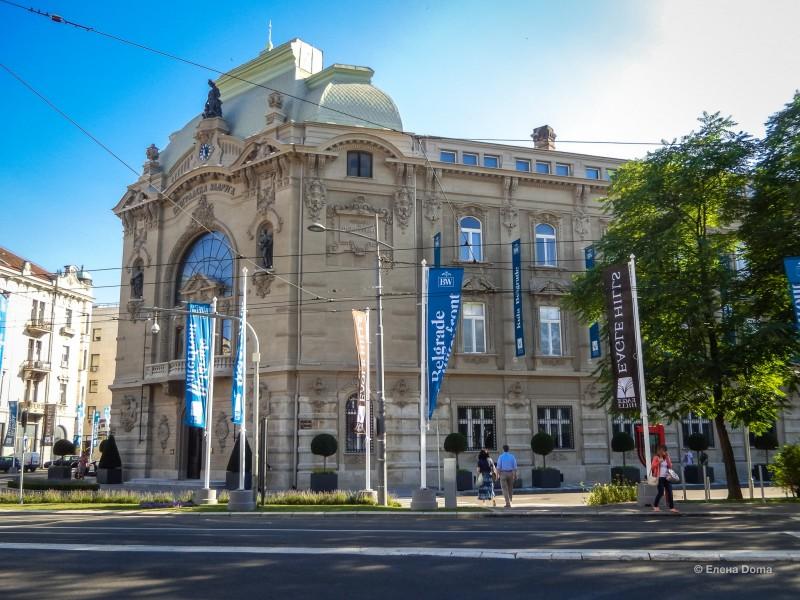 Здание Белградского товарищества