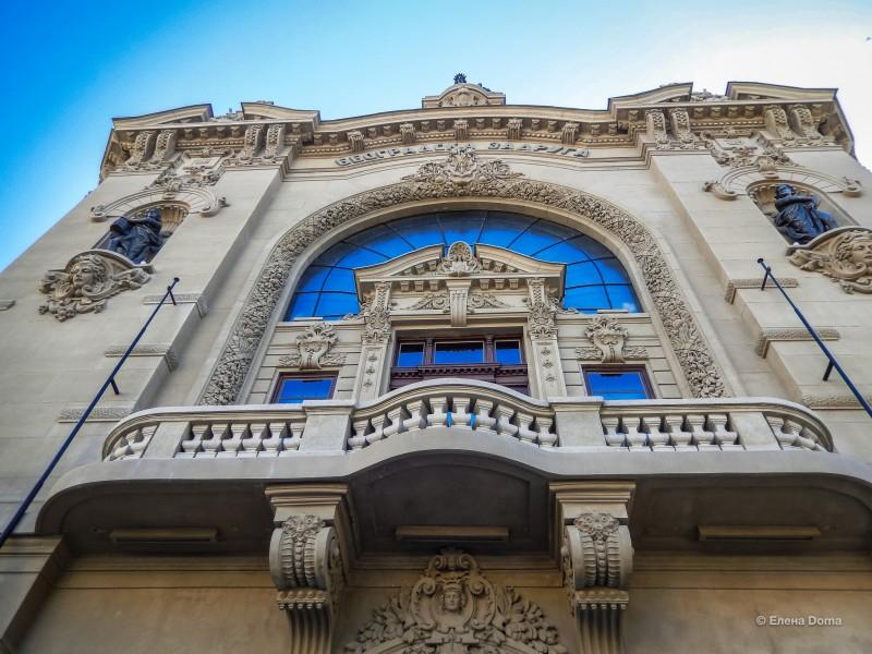 Прекрасное здание Белградского товарищества