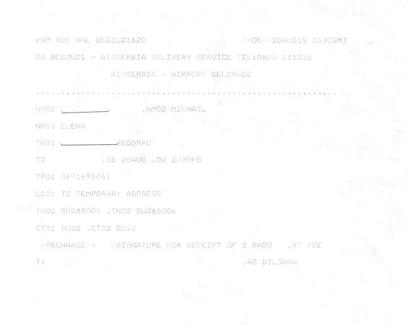 Документ о доставке багажа с датой доставки