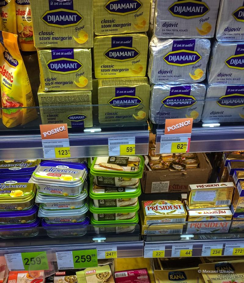 Масло и спреды